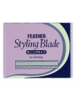 Feather Styling Blades TH 10Stk